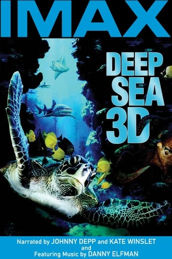 IMAX - 深海猎奇