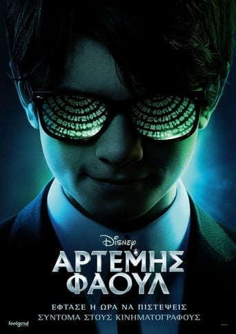 Watch Αρτέμης Φάουλ Full Movie Online Free HD 4K