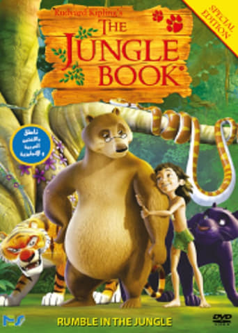 The Jungle Book: Rumble in the jungle