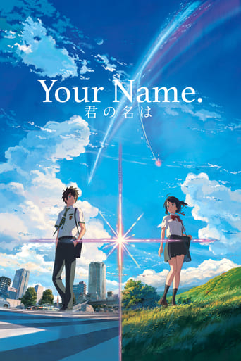 Your Name. Movie Free 4K
