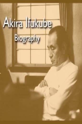 Akira Ifukube Biography