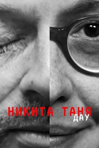 DAU. Nikita Tanya