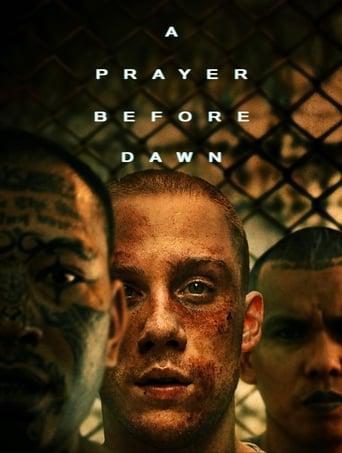 Молитва преди зазоряване