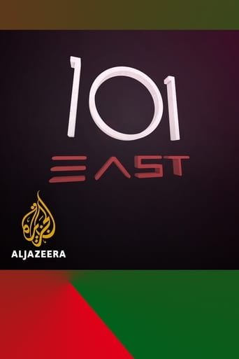 101 East