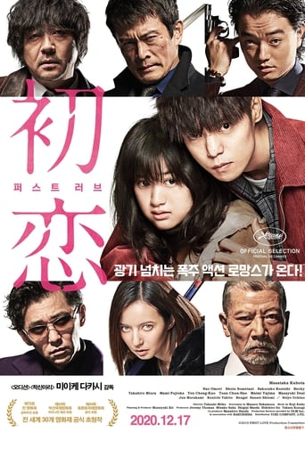 Watch 퍼스트 러브 Full Movie Online Free HD 4K
