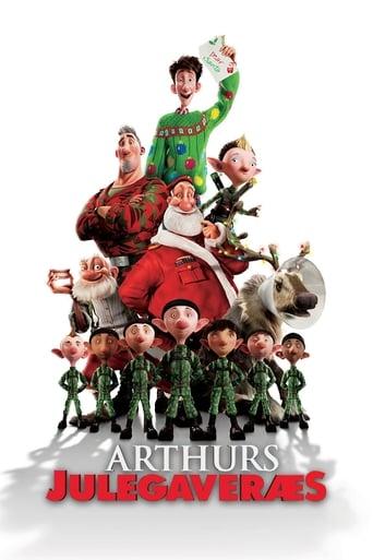 Arthurs julegaveræs