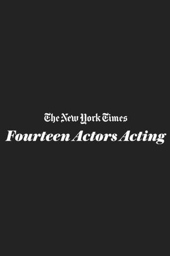 十四位演员的一分钟表演