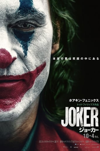 Watch ジョーカー Full Movie Online Free HD 4K