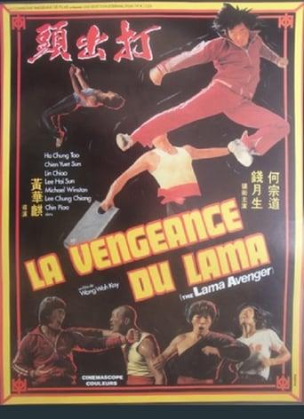 La Vengeance du Lama