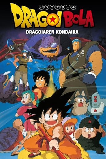 Dragon Ball: Curse of the Blood Rubies