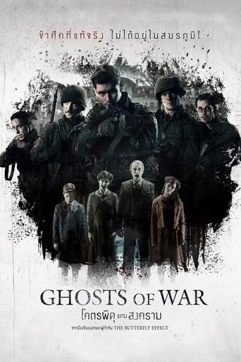 Watch โคตรผีดุแดนสงคราม Full Movie Online Free HD 4K