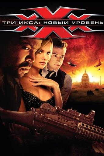 Watch Три икса 2: Новый уровень Full Movie Online Free HD 4K