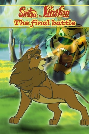 An Animated Classic: Simba, the King Lion