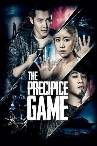 The Precipice Game