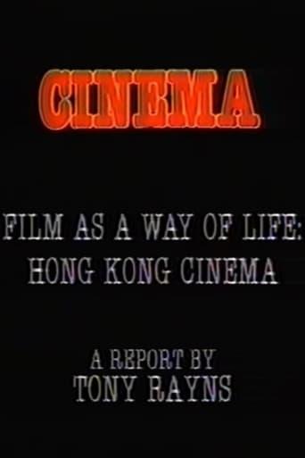 Visions Cinema: Film as a Way of Life: Hong Kong Cinema - A Report by Tony Rayns