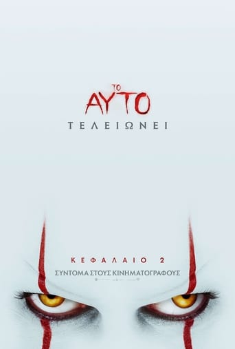 Watch Το Αυτό: Κεφάλαιο 2 Full Movie Online Free HD 4K