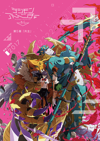 Digimon Adventure tri. 5: Kyôsei