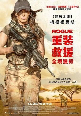 Watch 侠盗 Full Movie Online Free HD 4K