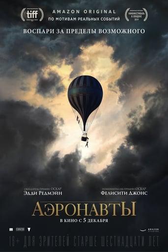 Watch Аэронавты Full Movie Online Free HD 4K
