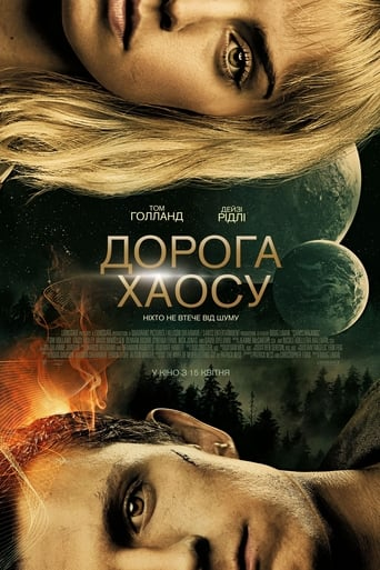 Watch Дорога хаосу Full Movie Online Free HD 4K