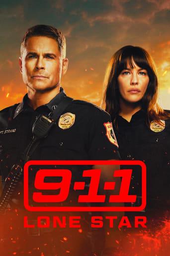 911: Тексас
