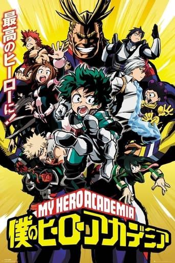 Boku no Hero Academia Season 1