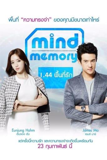 Mind Memory