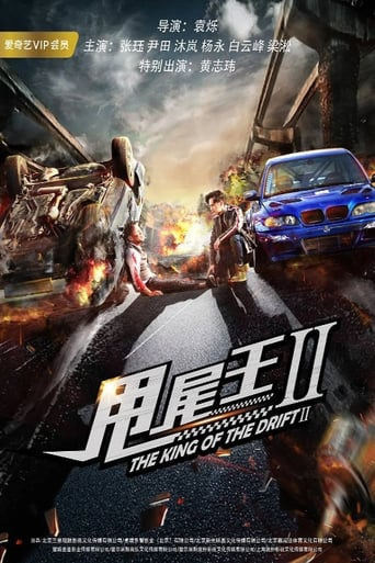 The King of the Drift 2