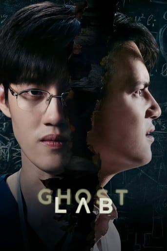Watch Ghost Lab Full Movie Online Free HD 4K