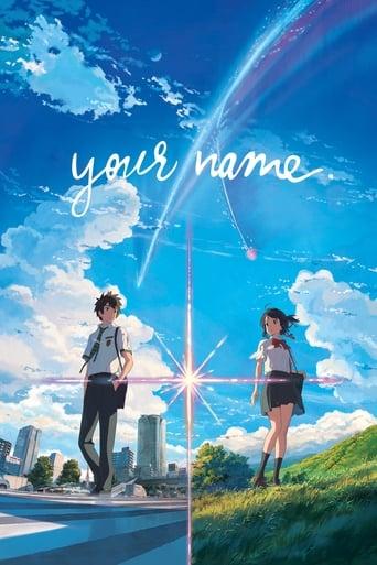 Watch 君の名は。 Full Movie Online Free HD 4K