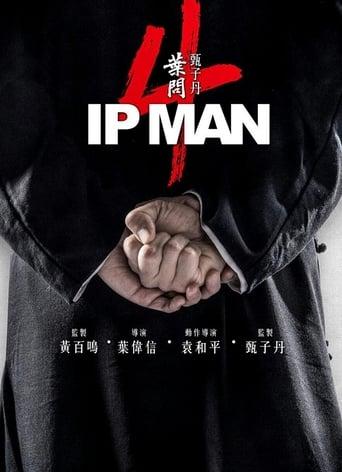 Nonton Ip Man : nonton, Movie, Online, Gostream, 1280p, Streaming, Yesmovies