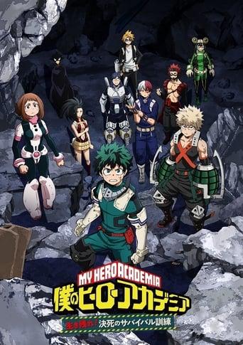 Boku no Hero Academia: Ikinokore! Kesshi no Survival Kunren 2