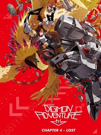 Digimon Adventure tri. 4: Sôshitsu