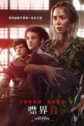 Watch 寂静之地2 Full Movie Online Free HD 4K