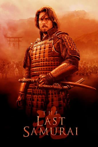 Viimeinen samurai