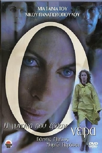 The Woman Who Dreamed