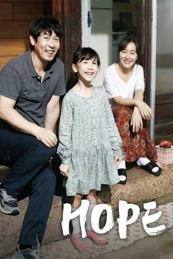 Hope Movie Free 4K