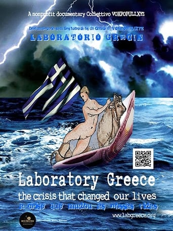 Laboratory Greece