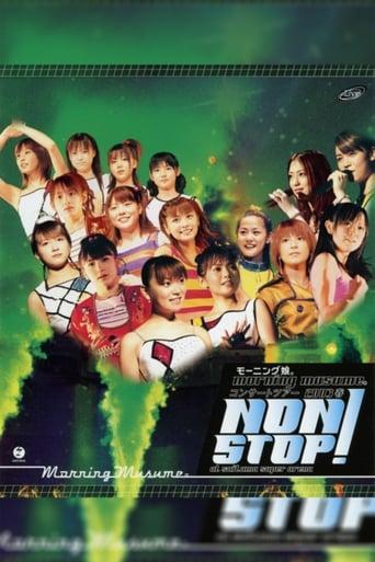 モーニング娘。2003春 コンサートツアー NON STOP!