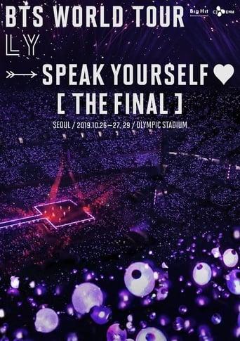 bts - love yourself speak yourself final