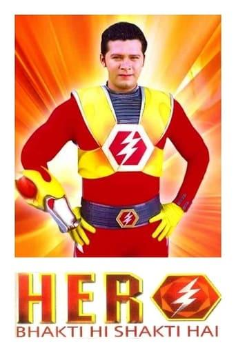 Hero - Bhakti Hi Shakti Hai