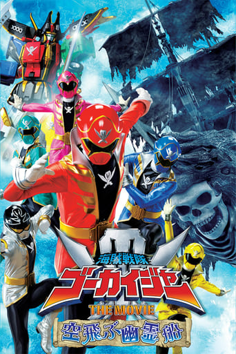 Kaizoku Sentai Gokaiger: The Movie - The Flying Ghost Ship
