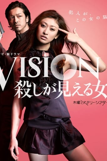 Vision - The Woman Who Can See Murder