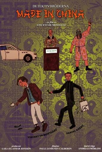 Detektivbröderna – Made in China