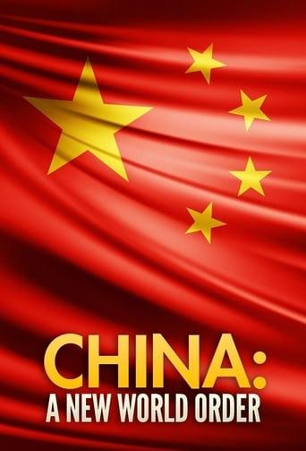 China: A New World Order