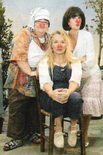 Comic Relief: Mamma Mia