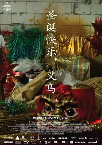 Noël made in China
