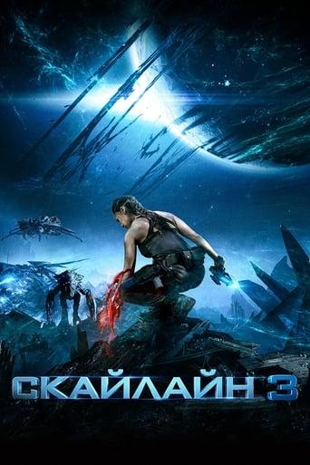 Watch Скайлайн 3 Full Movie Online Free HD 4K