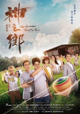 The Summer Temple Fair