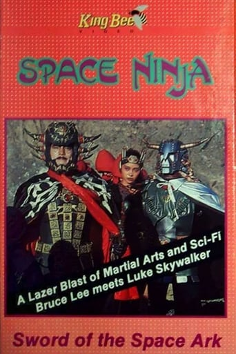 Space Ninja: Sword of the Space Ark